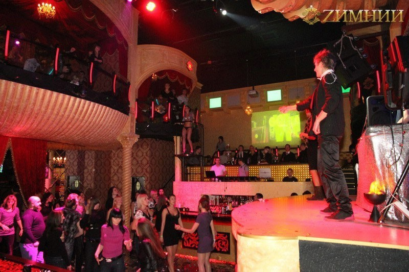 Odessa Travel Guide Night Clubs